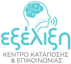 εξέλιξη-λόγου-λογότυπο